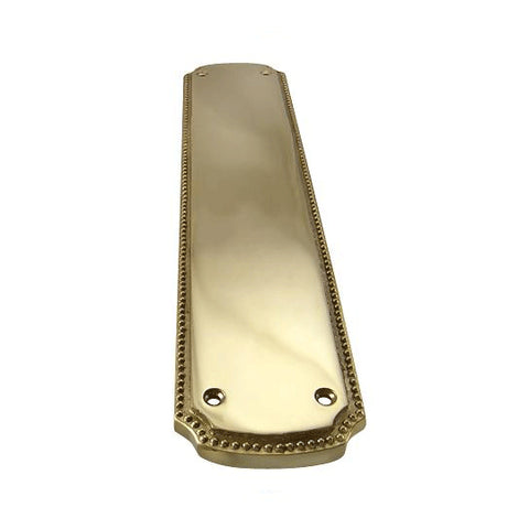 11 1/2 Inch Solid Brass Beaded Push & Plate (Lacquered Brass Finish)