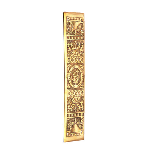 11 1/4 Inch Eastlake Solid Brass Push Plate (Lacquered Brass Finish)
