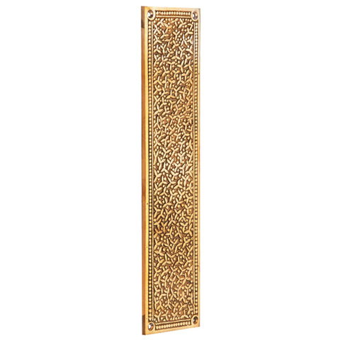 12 Inch Solid Brass Rice Pattern Push Plate (Lacquered Brass Finish)