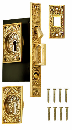 Oriental Pattern Single Pocket Privacy (Lock) Style Door Set (Polished Brass)