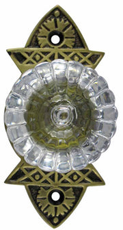 1 3/4 Inch Crystal Swirl Knob Eastlake Backplate (Antique Brass)