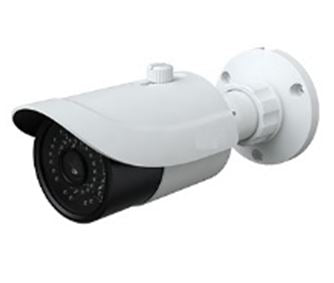 VARIFOCAL BULLET CCTV(IP)- 5MP CAMERA