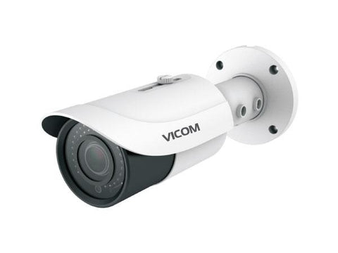 VARIFOCAL BULLET CCTV(IP)- 2MP CAMERA
