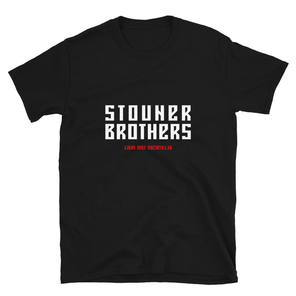 STOUNER BROTHERS Short-Sleeve Unisex T-Shirt