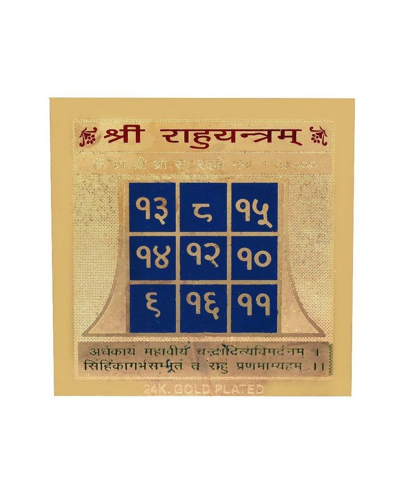 Buy Shree Rahu Yantra for Pooja Online Cheapest