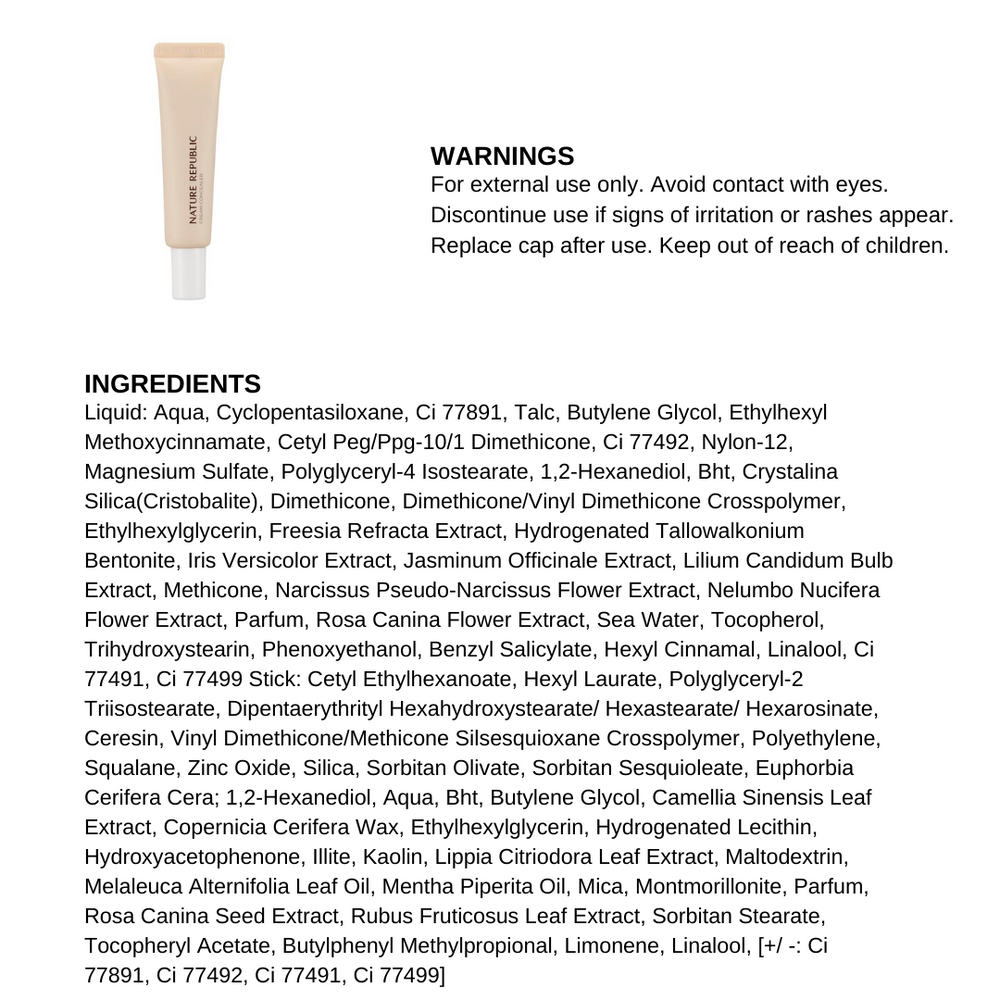 Botanical Cream Concealer 21 Light Beige