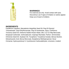 Load image into Gallery viewer, FOREST GARDEN CHAMOMILE CLEANSING OIL
