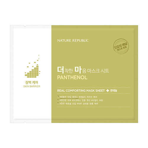 Real Comforting Mask Sheet - Emulsion Type  (Pack Of 9)