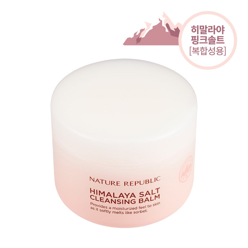 HIMALAYA SALT CLEANSING BALM - PINK SALT