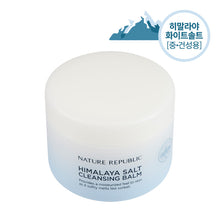 Load image into Gallery viewer, HIMALAYA SALT CLEANSING BALM - WHITE SALT