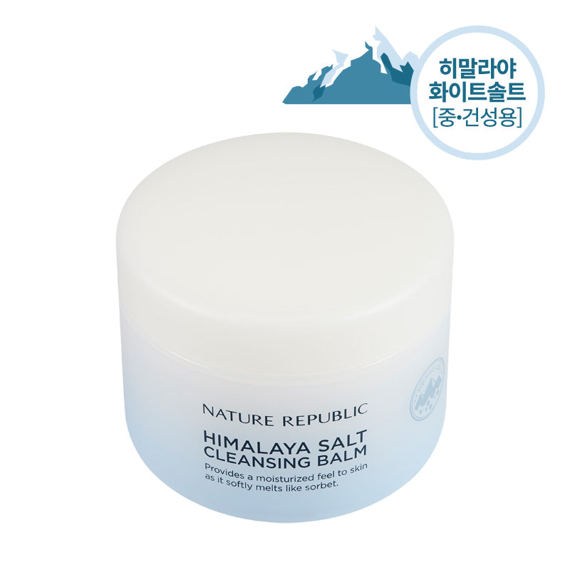 HIMALAYA SALT CLEANSING BALM - WHITE SALT