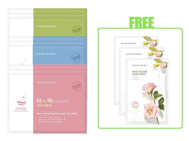 REAL COMFORTING MASK SHEET - AMPULE TYPE  (PACK OF 9)