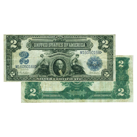 $2 - 1899 Large Size Silver Certificate - Extra Fine