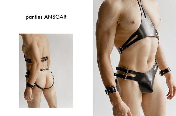 anoeses leather panties for men