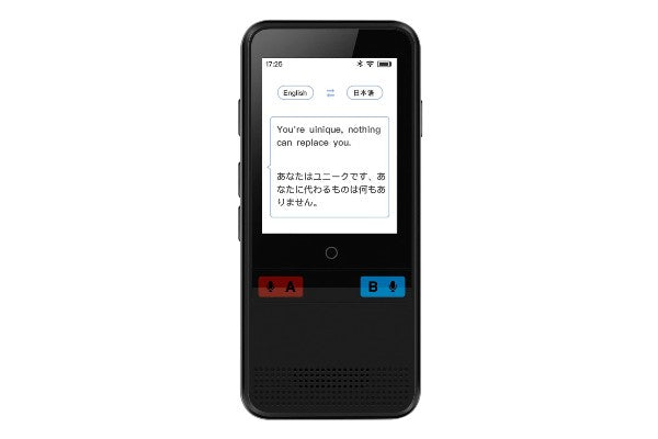 ODDO AI Pocket Translator