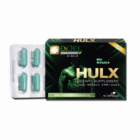 HULX Natural Dietary Supplement for Men