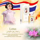 Siri Montra Natural Thai Perfume Kit