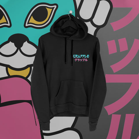 Grapple: Lucky Cat Version 1 Hoodie - Pins & Knuckles Wrestling Merch United Kingdom