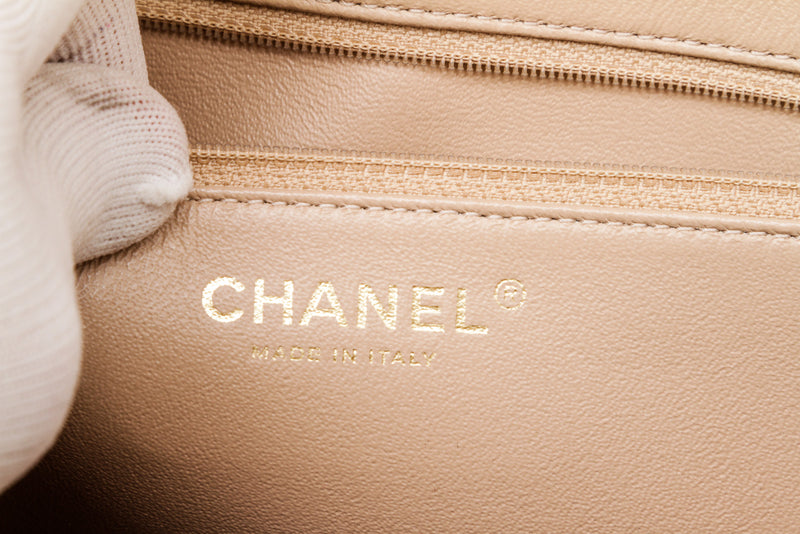 Chanel Beige Caviar Leather Shopper