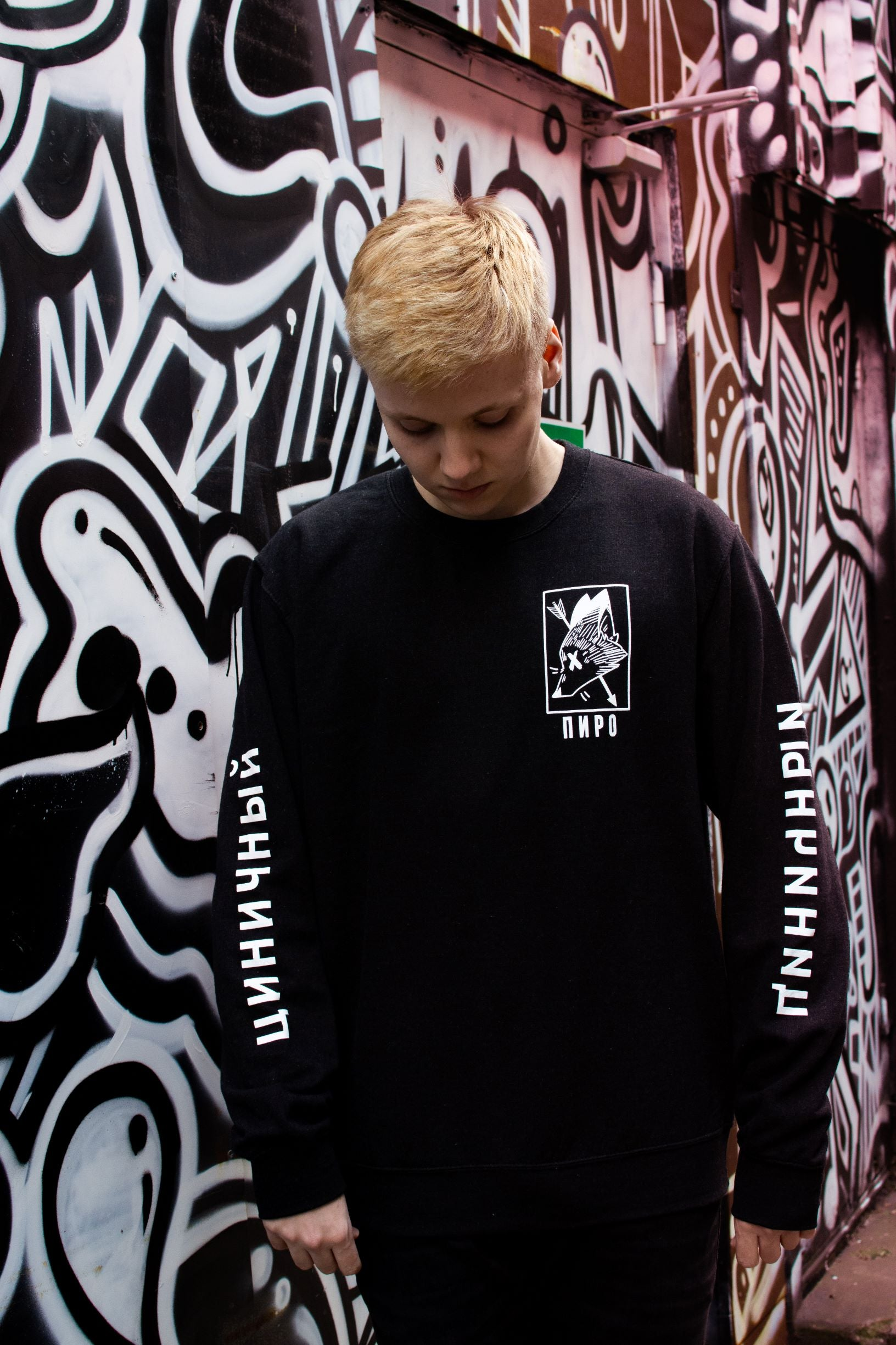 Black Smoke Urban Sweater