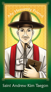 Prayer Card - Saint Andrew Kim Taegon | Holy card for Catholic kids by Brother Francis
