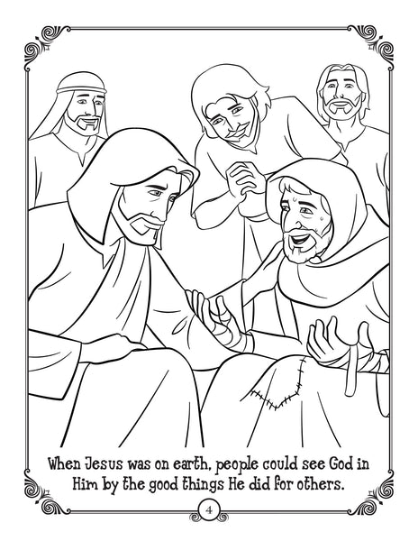 Brother Francis Coloring and Activitiy Book - Following in His Footsteps sample page