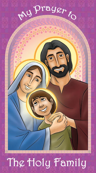 Prayer Card - My Prayer to the Holy Family