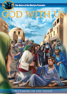 God With Us - feature length animated movie about the life of Jesus - DVD Cover