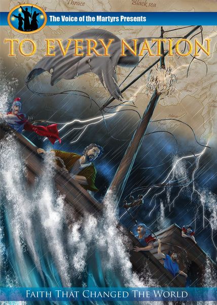 To Every Nation - feature-length, animated movie about the growth of the early Church