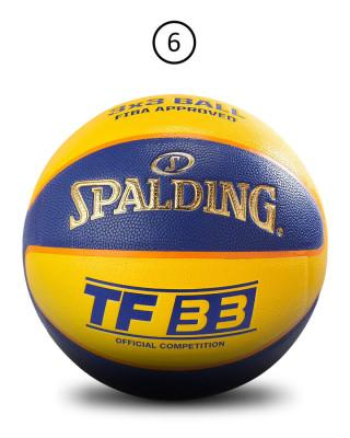 Spalding TF-33 3x3 In/Out All Surface Basketball - Yellow/Blue (Size 6) SP-Balls Molten