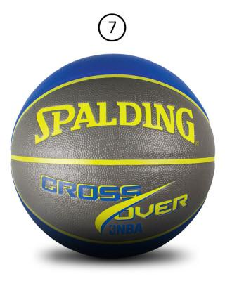 Spalding NBA Cross Over - BLUE / GREY - Size 7 SP - Balls Russell Corp