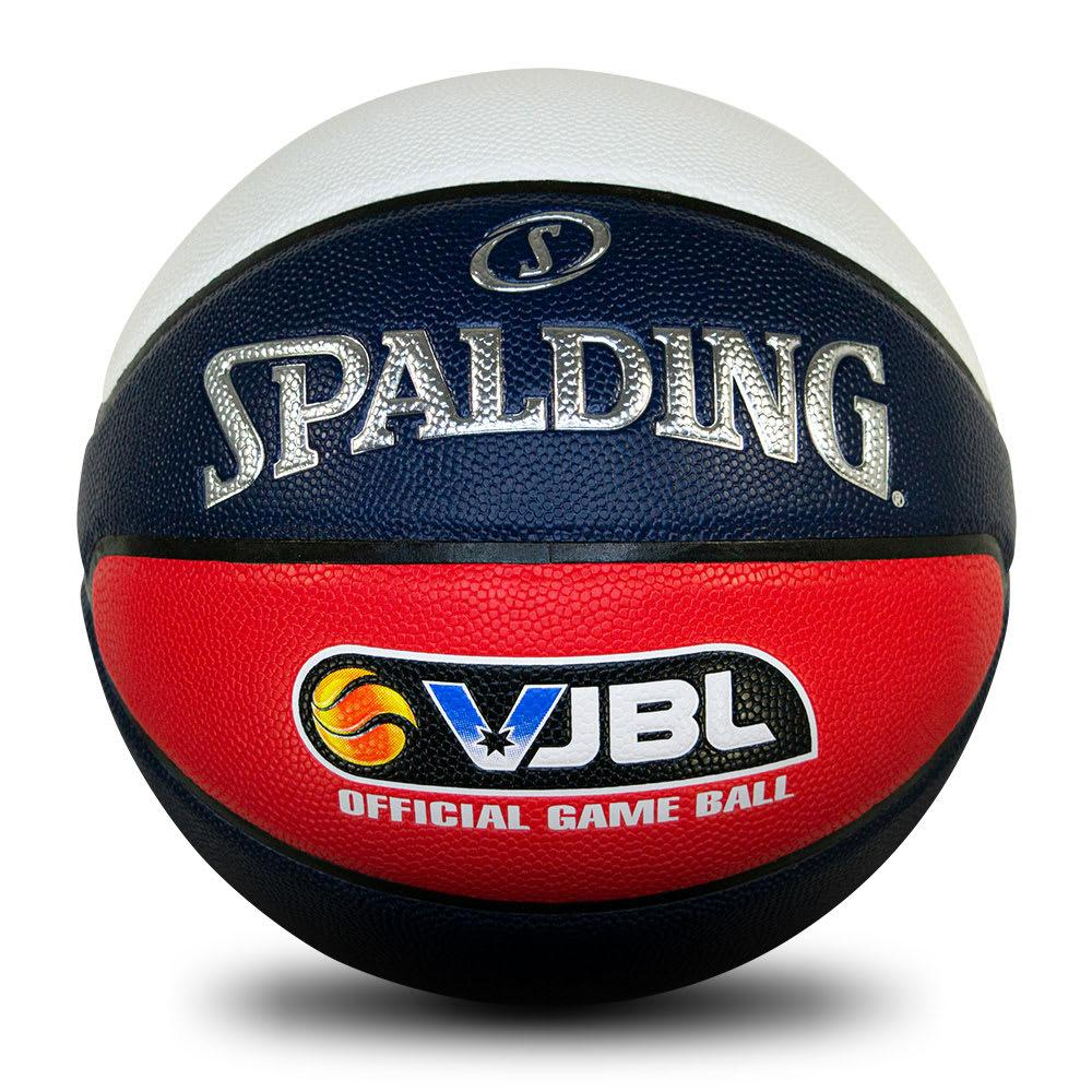Spalding TF-Elite Official VJBL Ball (Red/White/Blue) - Size 6