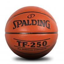Spalding TF-250 - Size 6 SP-Balls Russell Corp