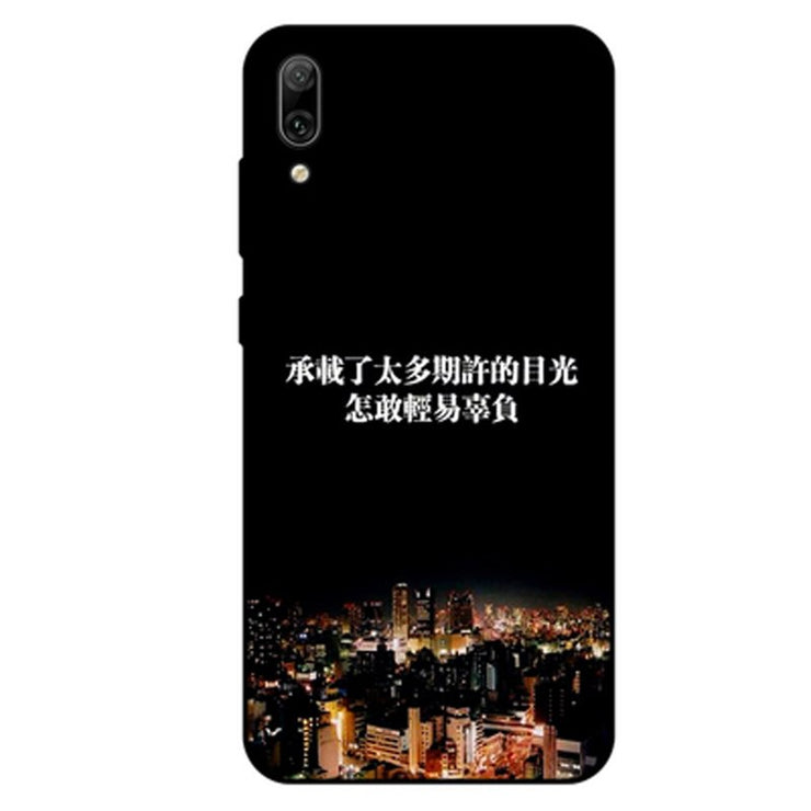 Y7 Prime 2019 Soft Silicon Phone Cases For Huawei Y7 Prime