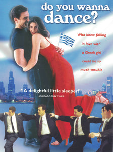Do You Wanna Dance? RENT AND WATCH IMMEDIATELY!
