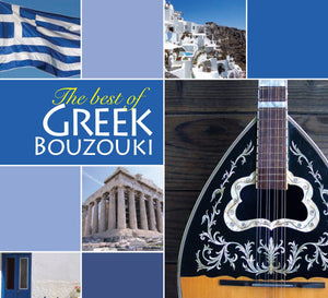 best greek bouzouki music cd