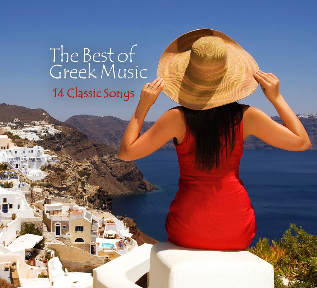 best greek music classic cd