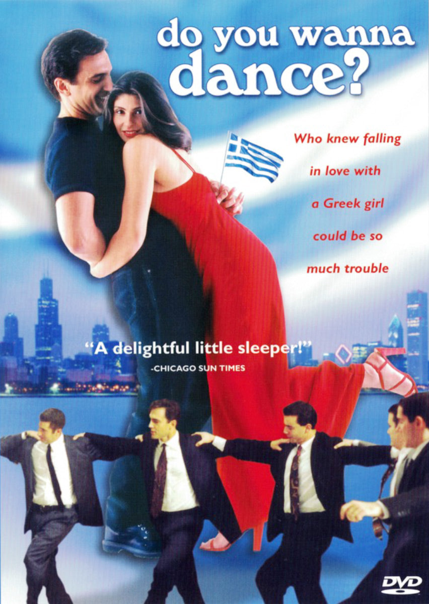 do you wanna dance movie dvd