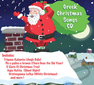 greek christmas songs cd
