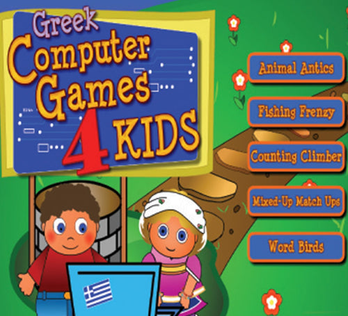 greek computer games for 4 kids
