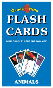 greek flash cards animals