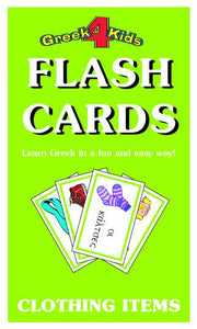 greek flash cards clothing items