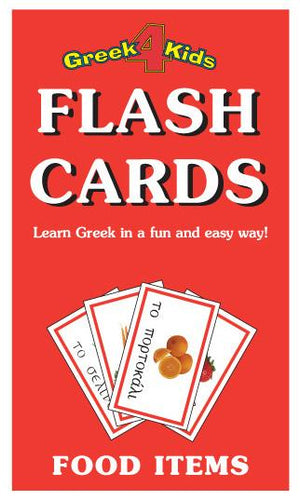 greek flash cards food items