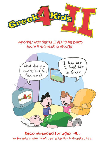 greek for 4 kids ii dvd