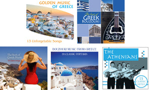 greek music cd 5 pack
