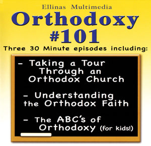 greek orthodoxy church 101 dvd