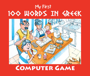 my first 100 words greek computer game