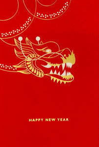 Chinese New Year - Dragon Dance