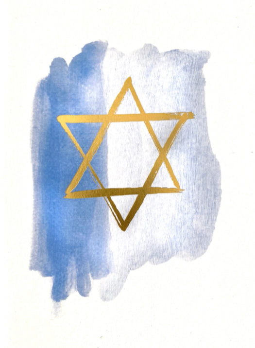 Passover - Watercolour Star