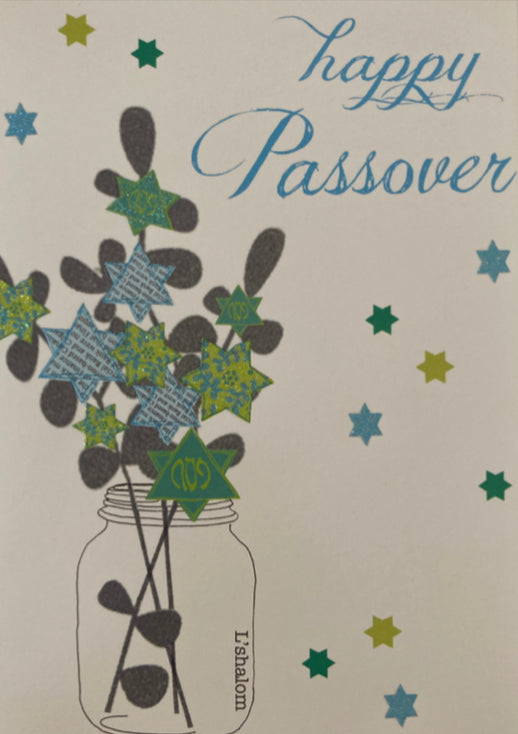 Passover - Star of David Bouquet